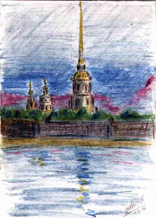 Peter and Paul Fortress. St.-Petersburg. 1994